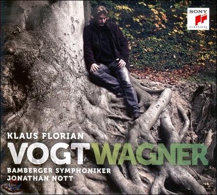 바그너 : 오페라 아리아집  - 플로리안 포크트