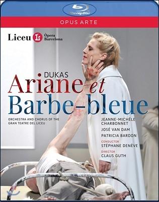 Jose van Dam / Stephane Deneve 뒤카스: 아리안느와 푸른 수염 (Dukas: Ariane et Barbe-Bleue)
