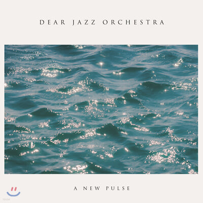 디어 재즈 오케스트라 (Dear Jazz Orchestra) - A New Pulse