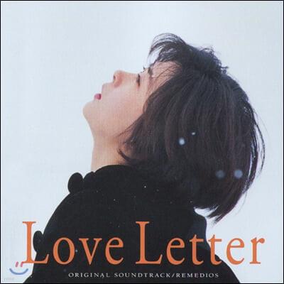 이와이 ��지의 `러브 레터` 영화음악 (Love Letter OST by Remedios)