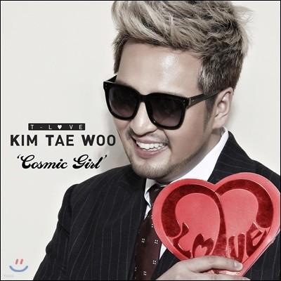 김태우 - 미니앨범 : T-Love