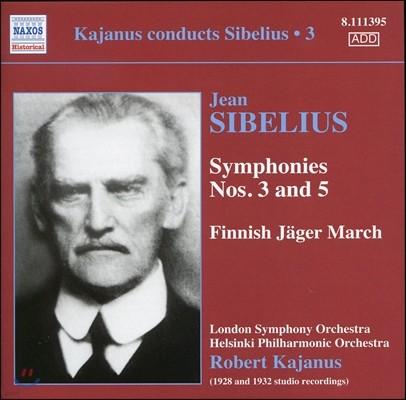 시벨리우스 : 교향곡 3번 교향곡 5번, 핀란드 사냥꾼 행진곡