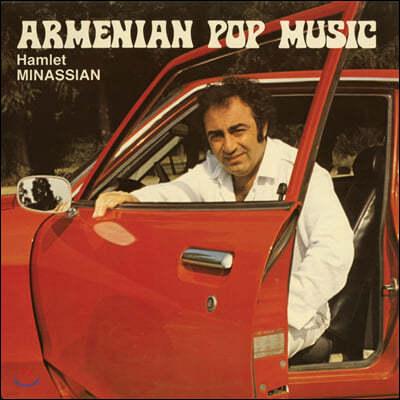 Hamlet Minassian (햄릿 미나시안) - Armenian Pop Music [LP]