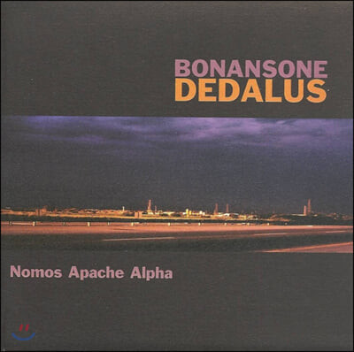 Fiorenzo Bonansone, Dedalus (피오렌조 보나소네, 데달루스) - Nomos Apache Alpha
