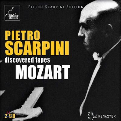 Pietro Scarpini 모차르트: 피아노 협주곡, 소나타, 론도, 아다지오 외 (Discovered Tapes: Mozart)