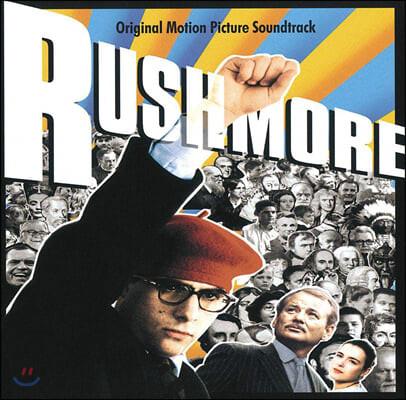 맥스군 사랑에 빠지다 영화음악 (Rushmore OST) [LP]