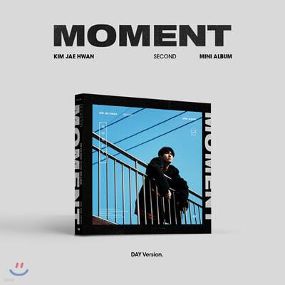 김재환 - 미니앨범 2집 : Moment [Day/Night ver. 중 랜덤발송]