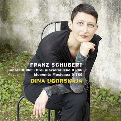 Dina Ugorskaja 디나 우고르스카야 마지막 녹음 - 슈베르트: 피아노 소나타 21번 외 (Schubert: Piano Sonata D960)