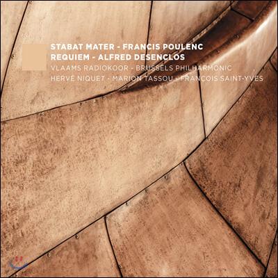 Herve Niquet 풀랑크: 스타바트 마테르 / 알프레드 데센클로스: 레퀴엠
