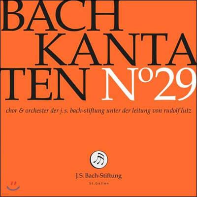 Rudolf Lutz 바흐: 칸타타 29집 (Bach: Kantaten Vol. 29 BWV83, 115, 147)