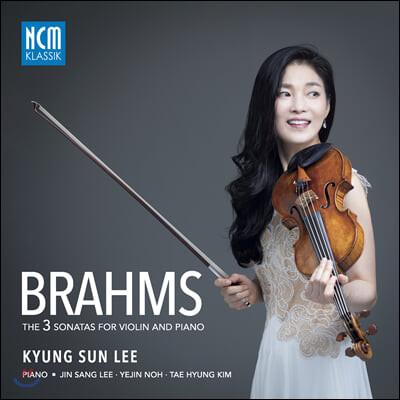 이경선 - 브람스: 바이올린과 피아노를 위한 세 개의 소나타 (Brahms: 3 Sonatas for Violin and Piano)