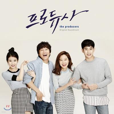 프로듀사 (KBS2 드라마) OST [재발매]