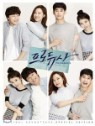 프로듀사 (KBS2 드라마) OST [스페셜 에디션] [재발매]