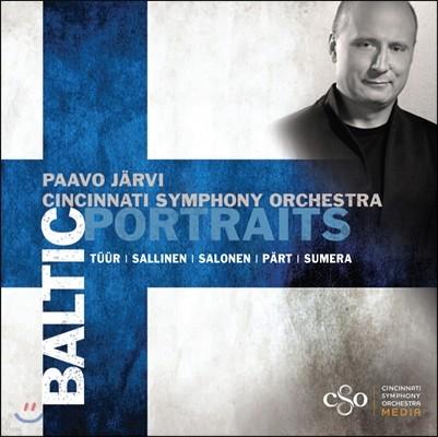 Paavo Jarvi 발틱의 초상 - 발트해 연안 작곡가들의 작품들 (Baltic Portraits)