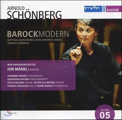 Johannes Moser / Jun Markl 쇤베르크 : 첼로 협주곡, 현악사중주 협주곡, 주제와 변주 (Schoenberg: Barock Modern)