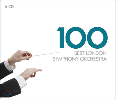 런던 심포니 베스트 100 (100 Best London Symphony Orchestra)