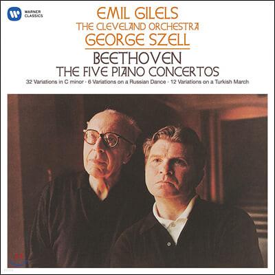 Emil Gilels / George Szell 베토벤: 피아노 협주곡 전곡집 - 에밀 길렐스, 조지 셸 [5LP 박스 세트]