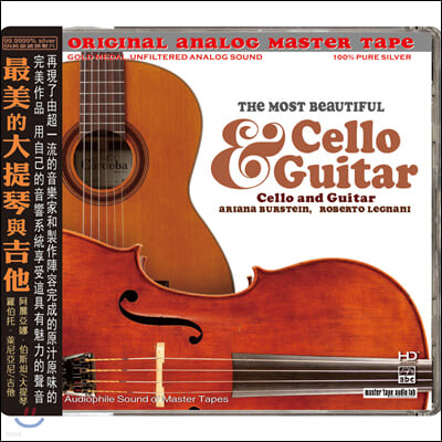 Ariana Burstein / Roberto Legnani 고음질 첼로 & 기타 연주집 (The Most Beautiful Cello & Guitar)