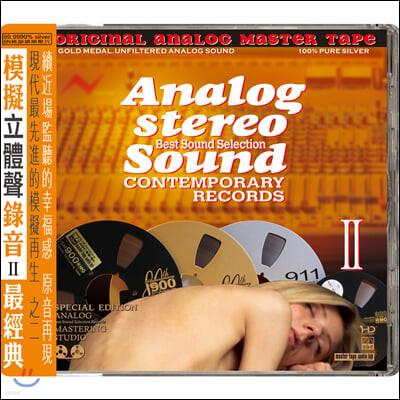 아날로그 스테레오 사운드 2집 (Analog Stereo Sound Vol.2)
