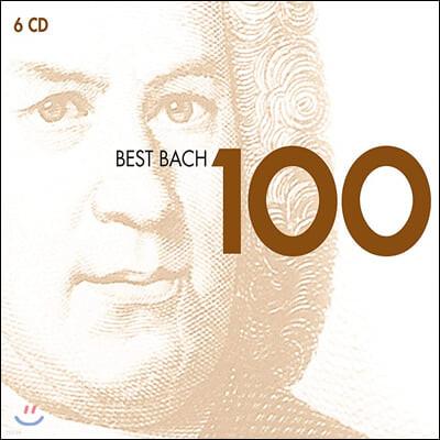 바흐 베스트 100 (100 Best Bach)