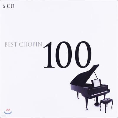 쇼팽 베스트 100 (100 Best Chopin)