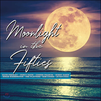 1950년대 히트곡 모음집 (Moonlight In the Fifties) [LP]