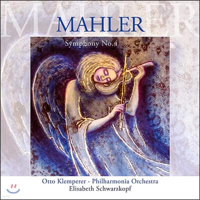 Otto Klemperer 말러: 교향곡 4번 - 오토 클렘페 (Mahler: Symphony No.4) [LP]