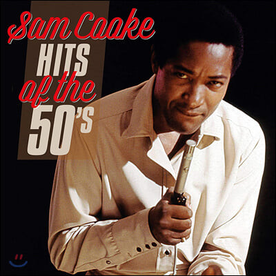 Sam Cooke (샘 쿡) - Hits of the 50's [LP]