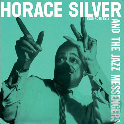 Horace Silver And The Jazz Messengers (호레이스 실버 앤 재즈 메신저스) - Horace Silver And The Jazz Messengers