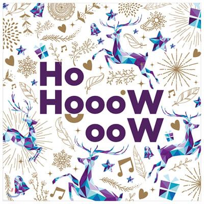 호우 (HoooW) - HoooW 2nd Single & Season's Greetings 2020