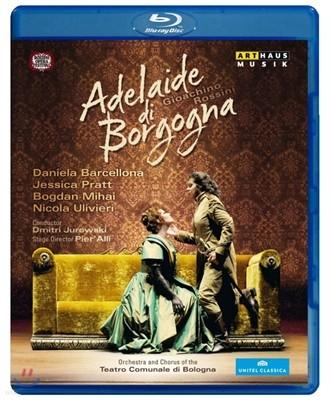 Daniela Barcellona 로시니 : 아델라이데 디 보르고냐 (Rossini: Adelaide di Borgogna)