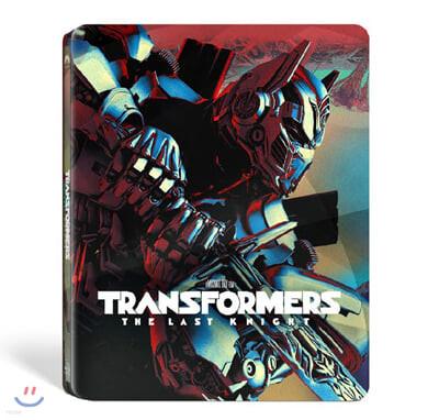 트랜스포머:최후의 기사 (2D+3D 스틸북 한정수량) : 블루레이
