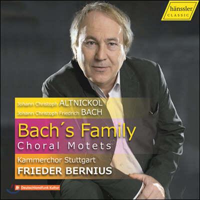 Frieder Bernius 바흐 가문의 모테트 작품들 (Bach's Family Choral Motets)