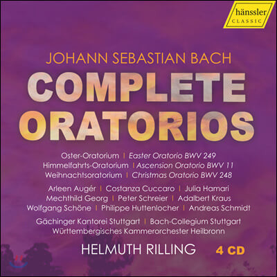 Helmuth Rilling 바흐: 오라토리오 전곡집 (Bach: Complete Oratorios)