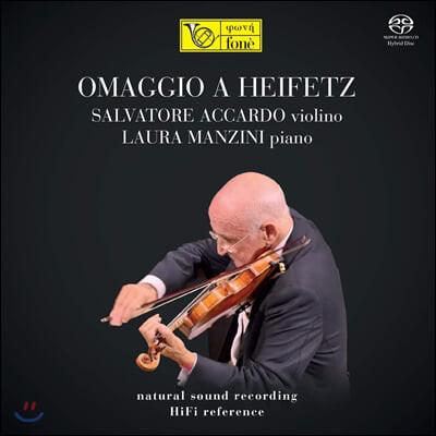Salvatore Accardo 살바토레 아카르도 바이올린 연주집 (Omaggio A Heifetz)
