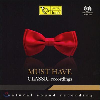 Fone 레이블 클래식 명곡 모음집 (Must Have Classic Recordings)