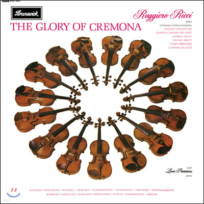 Ruggiero Ricci 루지에로 리치 바이올린 소품집 '크레모나의 영광' (The Glory of Cremona) [LP]