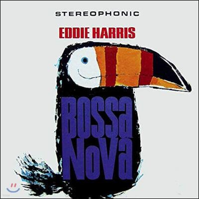 Eddie Harris (에디 해리스) - Bossa Nova [LP]