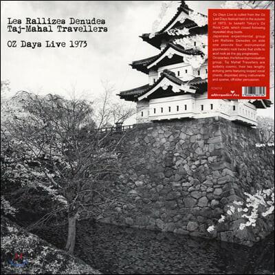 Les Rallizes Denudes & Taj Mahal Travellers - OZ Days Live 1973 [LP]