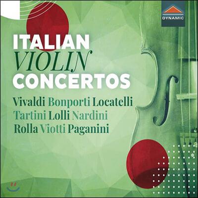 이탈리아 바이올린 협주곡, 비발디부터 파가니니까지 (Italian Violin Concertos)
