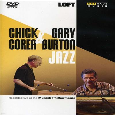 Chick Corea & Gary Burton - Jazz: Live At The Munich Philharmonie 1997(DVD)