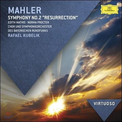Rafael Kubelik 말러: 교향곡 2번 부활 - 라파엘 쿠벨릭 (Mahler: Symphony No. 2 'Resurrection')