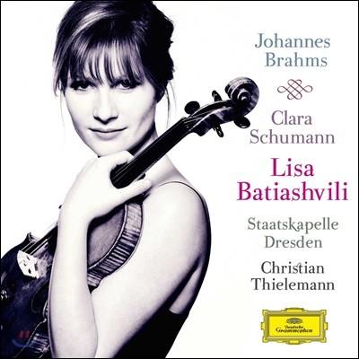 Lisa Batiashvili 브람스: 바이올린 협주곡 / 클라라 슈만: 3개의 로맨스 (Brahms: Violin Concerto Op.77 / Clara Schumann: 3 Romances)