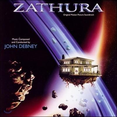 자투라: 스페이스 어드벤처 영화음악 (Zathura OST by John Debney)