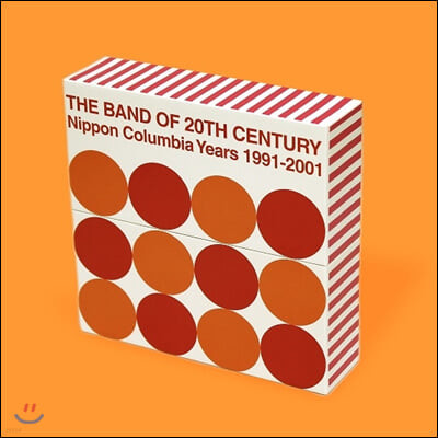 Pizzicato Five (피치카토 파이브) - The Band of 20th Century: Nippon Columbia Years 1991-2001 [7인치 16 Vinyl]