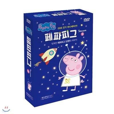 페파피그(Peppa Pig)DVD시즌2 10종세트 유아영어,어린이영어 Peppa DVD(한국어/영어/중국어)