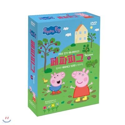 페파피그(Peppa Pig)DVD시즌1 10종세트 유아영어,어린이영어 Peppa DVD(한국어/영어/중국어)