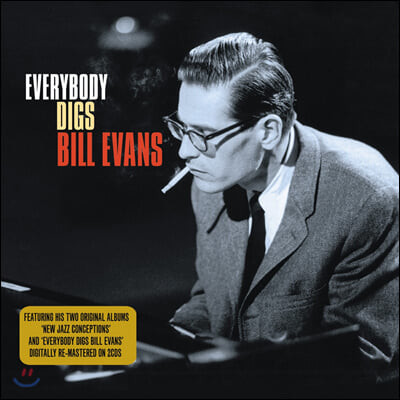 Bill Evans (빌 에반스) - Everybody Digs Bill Evans + New Jazz Conceptions