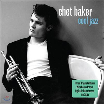 Chet Baker (쳇 베이커) - Cool Jazz