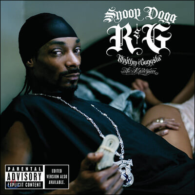 Snoop Dogg (스눕 독) - R & G (Rhythm & Gangsta): The Masterpiece [2LP]